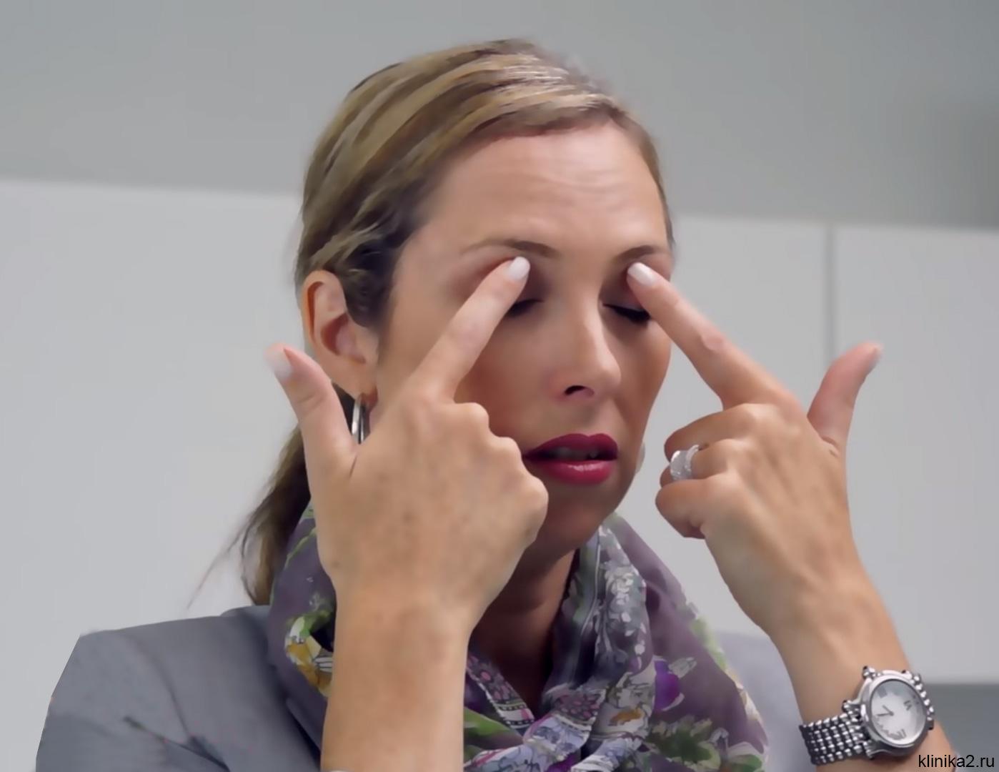 Упражнения для глаз с картинками при близорукости 16